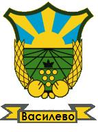 opstina-vasilevo-logo