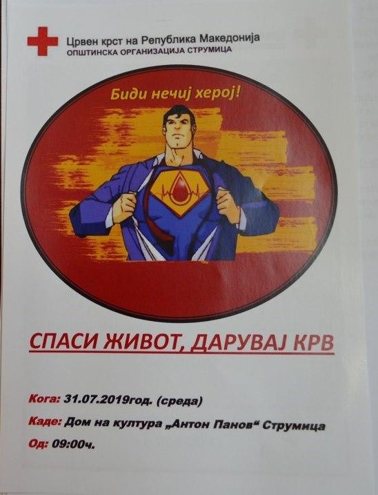 DSC_1053_1280x851