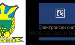 LOGO, Opstina Vasilevo-horz_1280x501