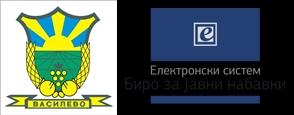 LOGO, Opstina Vasilevo-horz