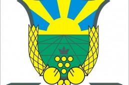 LOGO, Opstina Vasilevo